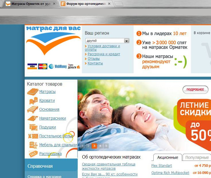 matras4u - дизайнер Advokat72