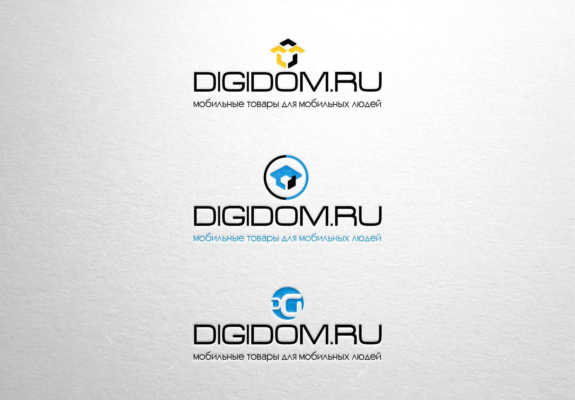 Логотип интернет-магазина мобильных устройств - дизайнер Barbagorga