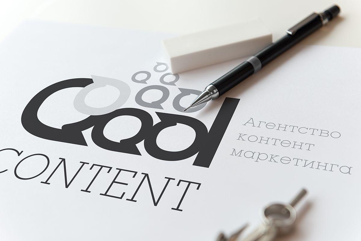 Лого для агентства Cool Content - дизайнер luveya
