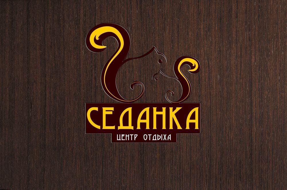 Логотип для центра отдыха - дизайнер montenegro2014