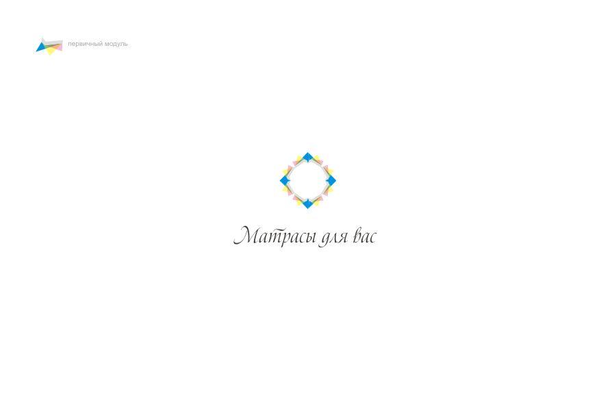 matras4u - дизайнер Yko
