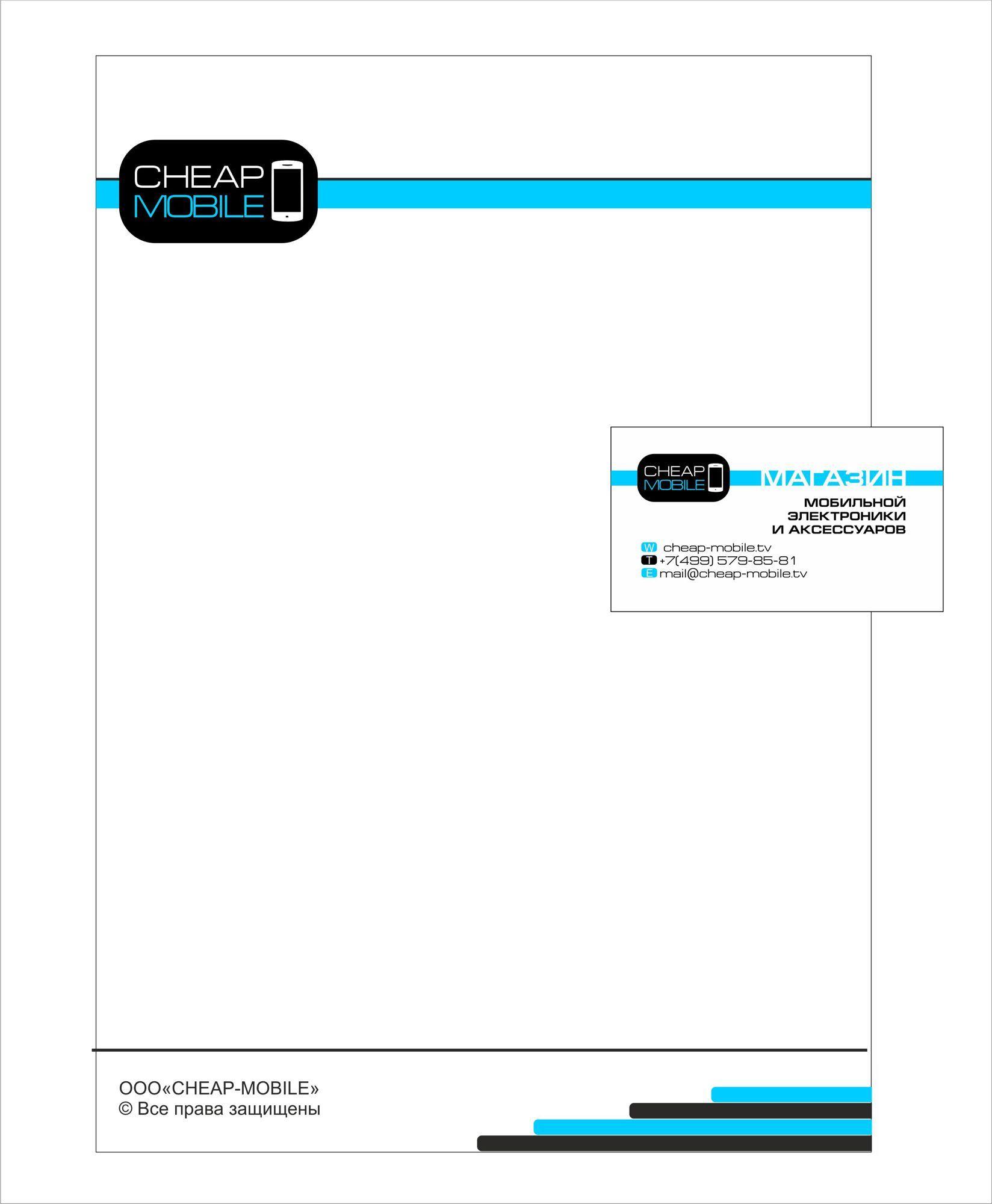 Лого и фирменный стиль для ИМ (Мобильные телефоны) - дизайнер hactyxa