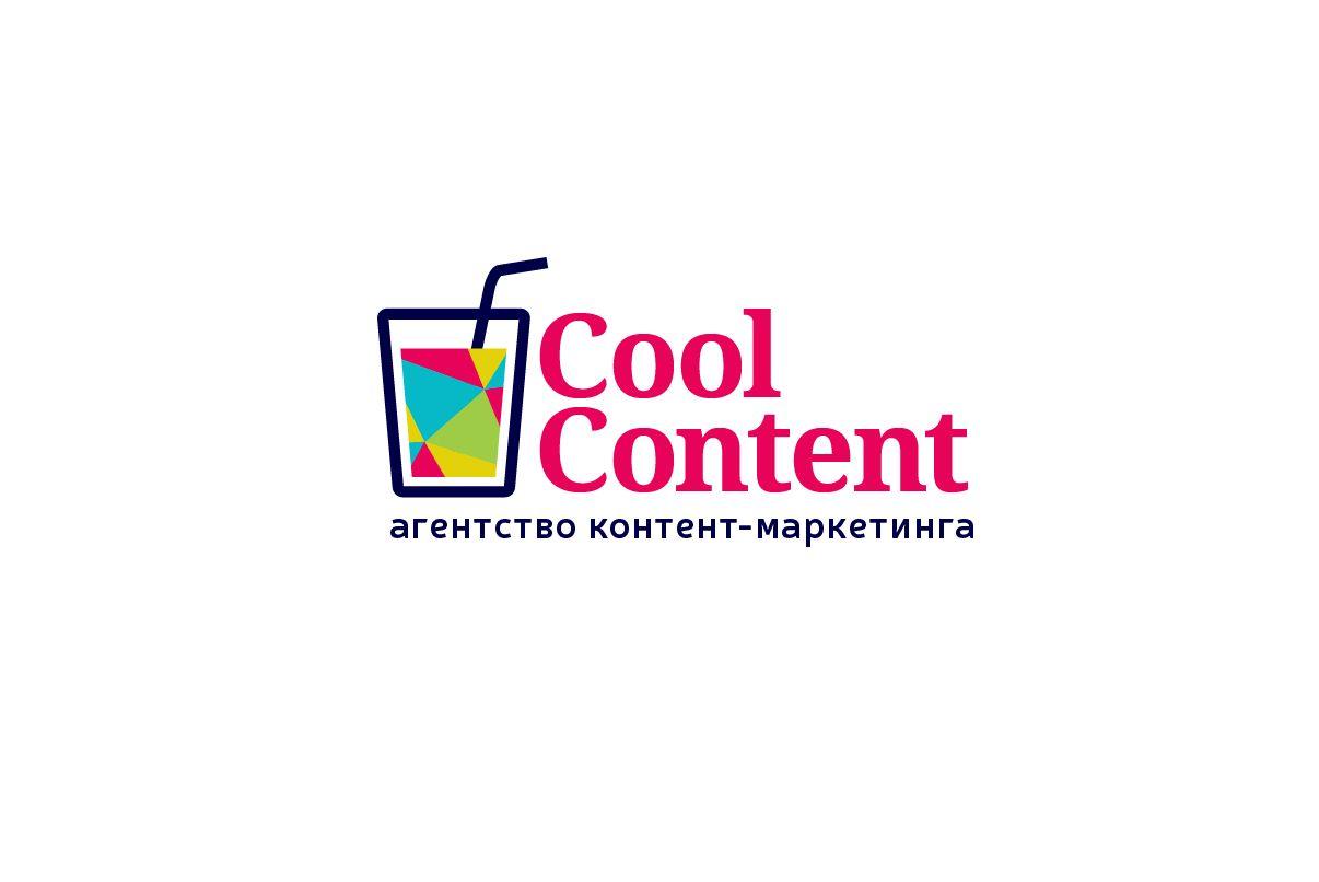 Лого для агентства Cool Content - дизайнер stanislav-vir