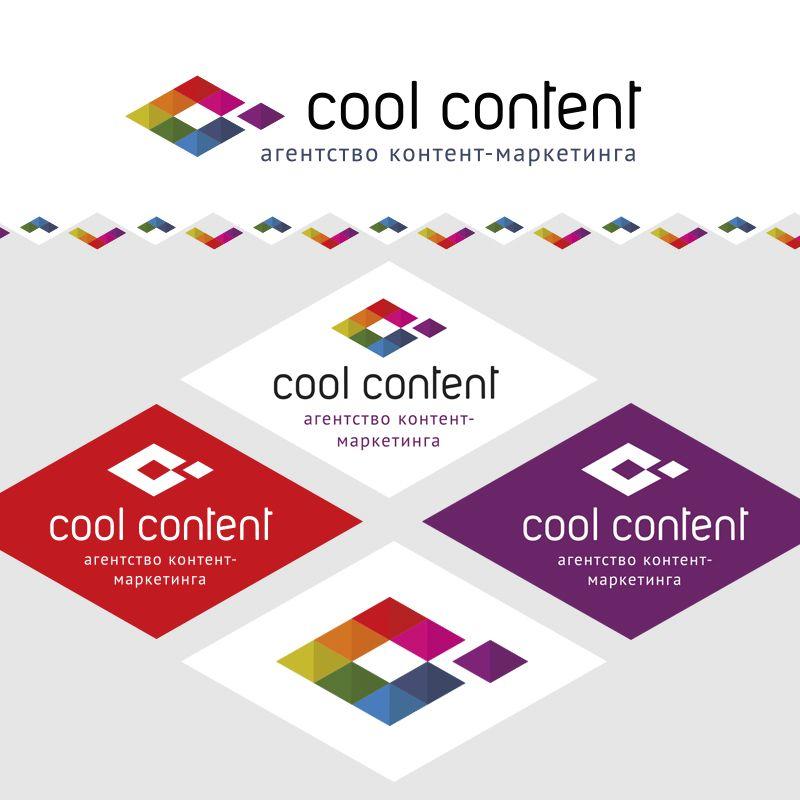 Лого для агентства Cool Content - дизайнер svetabelaya