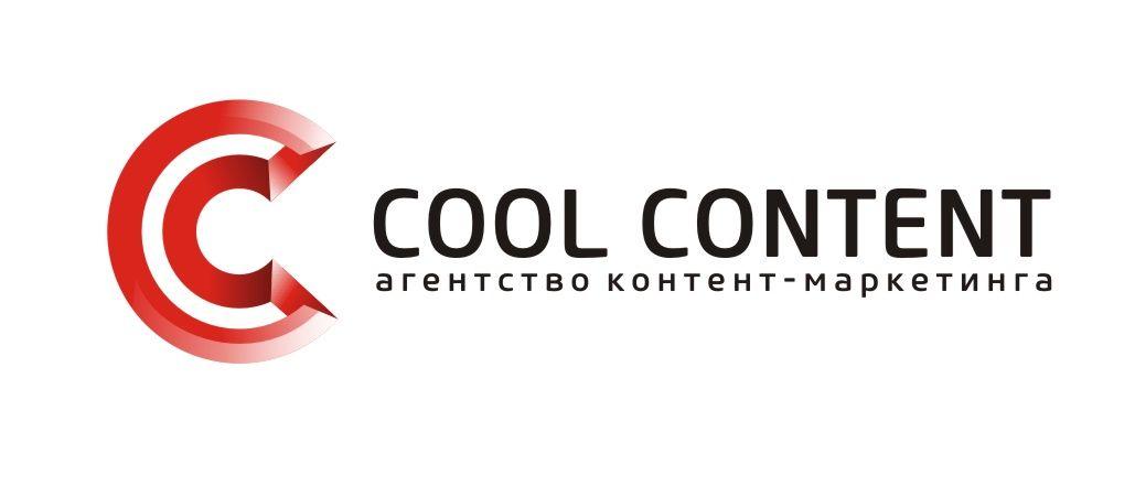 Лого для агентства Cool Content - дизайнер Olegik882