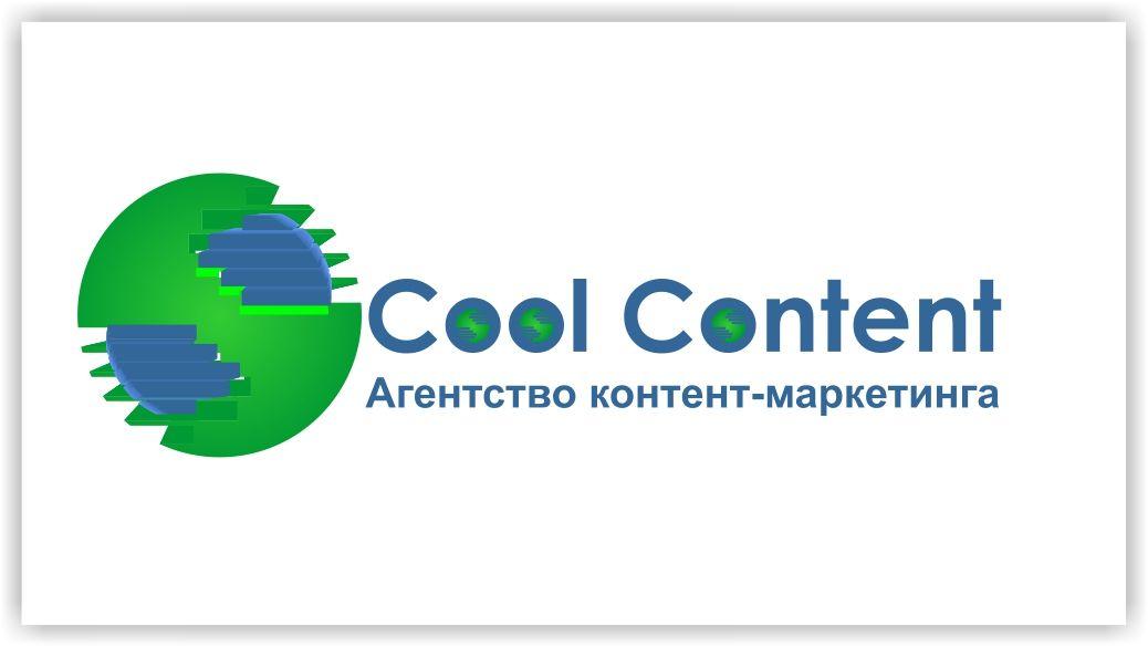 Лого для агентства Cool Content - дизайнер markosov