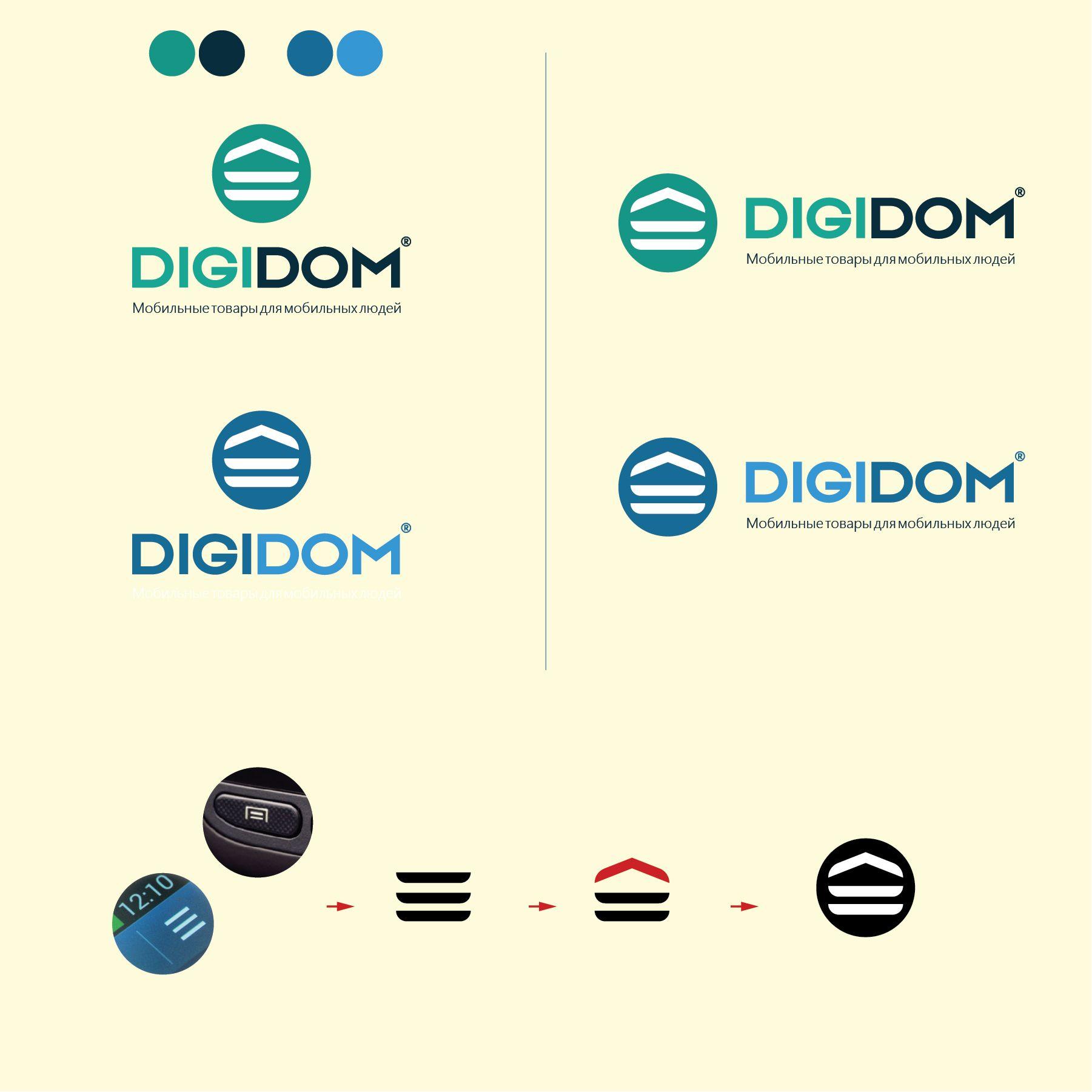 Логотип интернет-магазина мобильных устройств - дизайнер Fuzz0