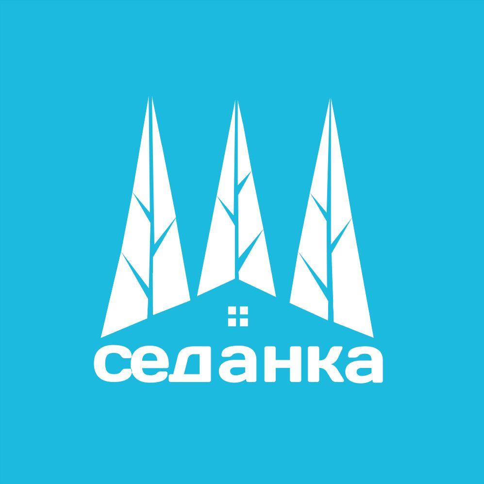 Логотип для центра отдыха - дизайнер heizenburger