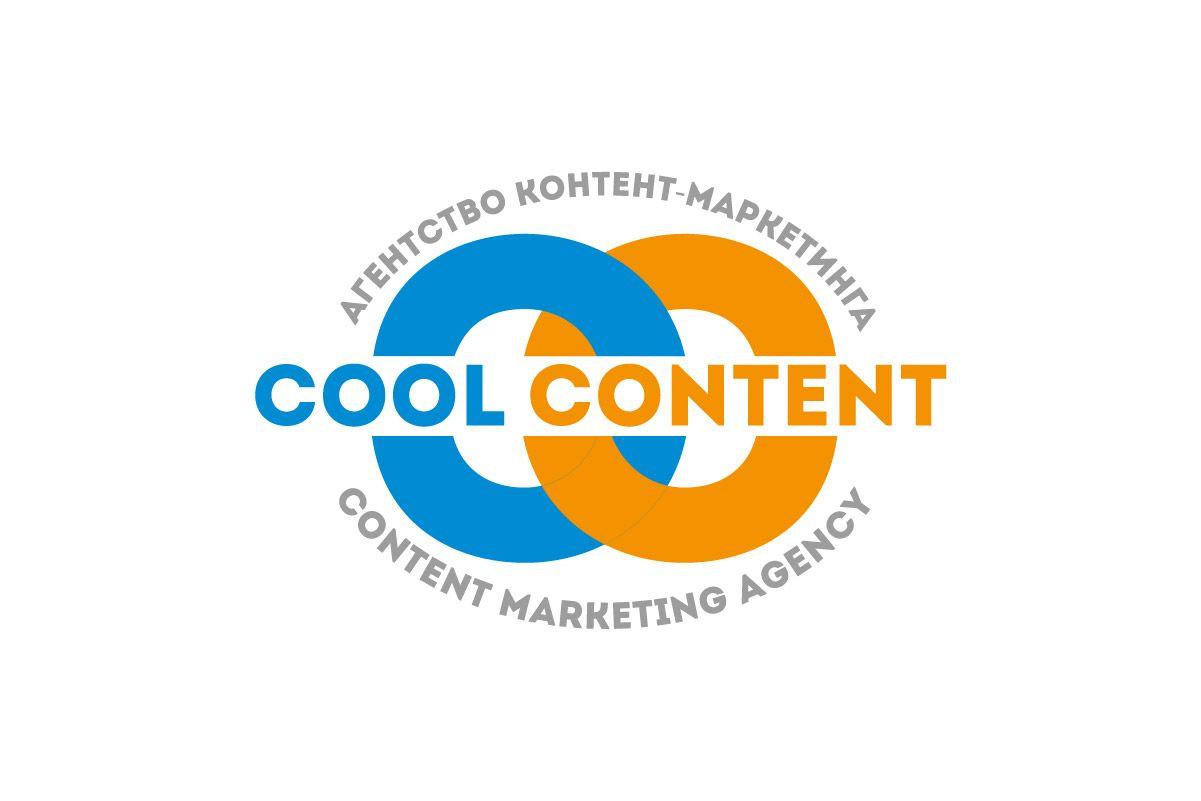 Лого для агентства Cool Content - дизайнер xamaza