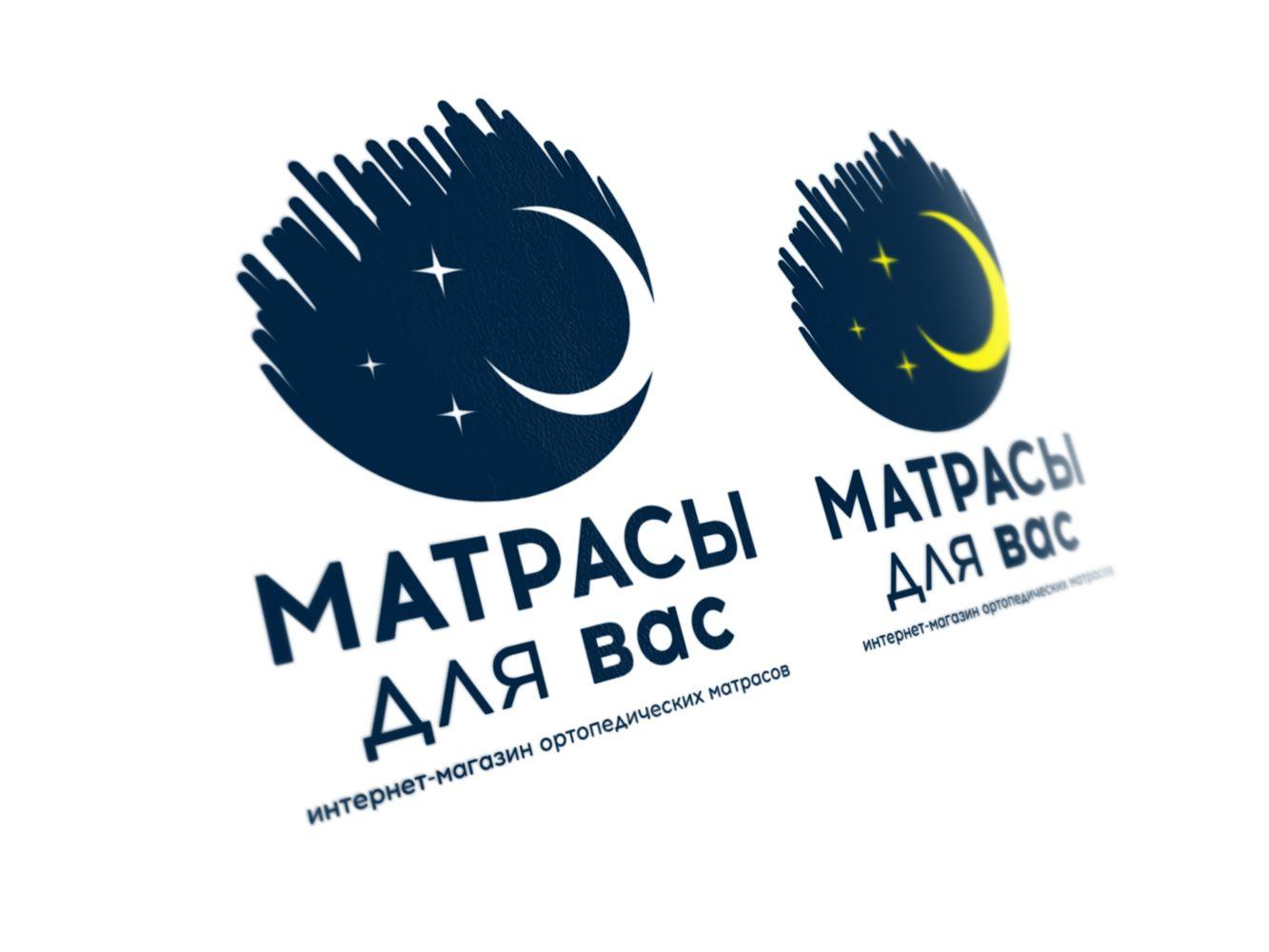 matras4u - дизайнер Nekto
