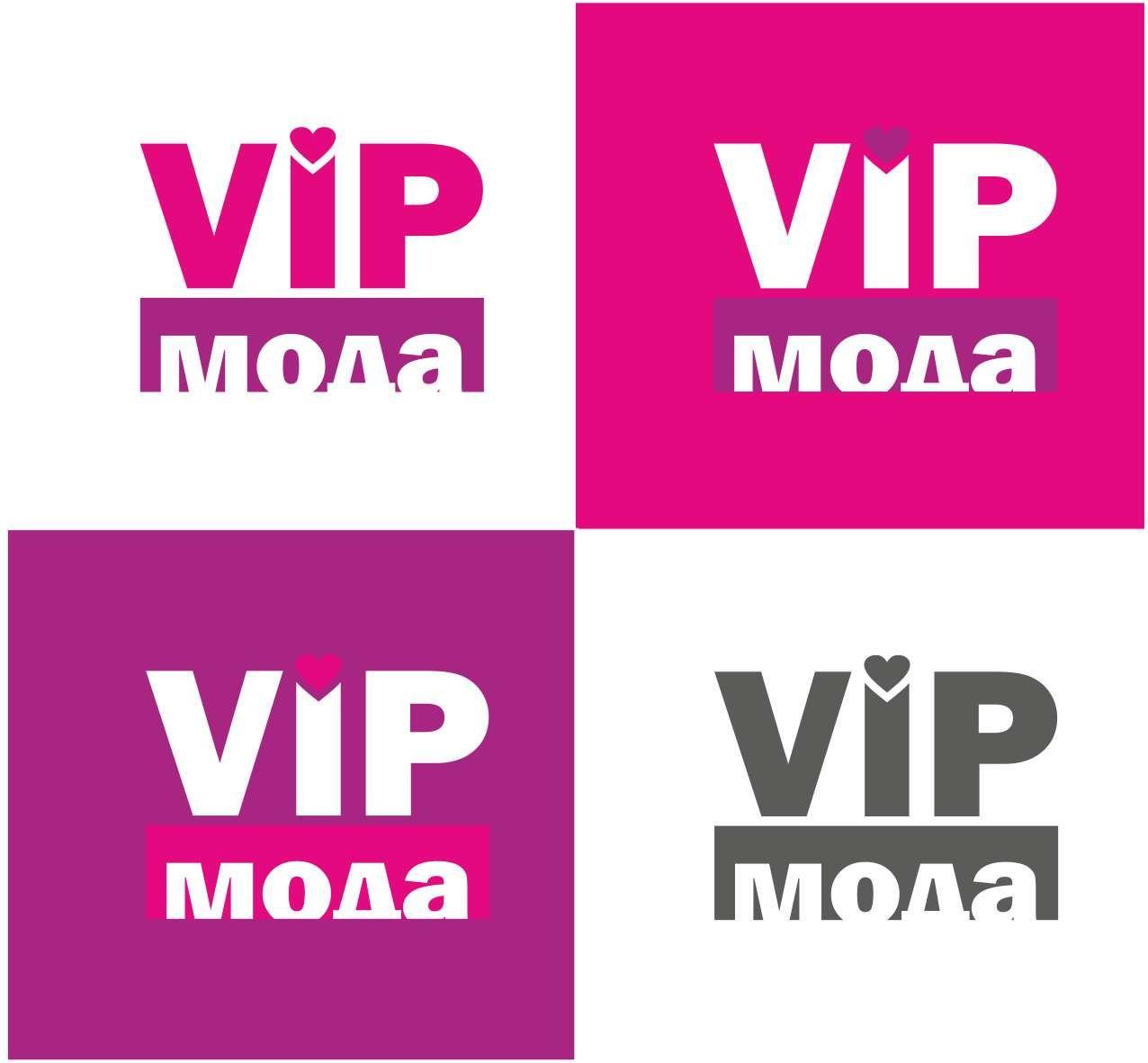 Лого и фирменный стиль компании ВИПМОДА  - дизайнер Vika_Ta