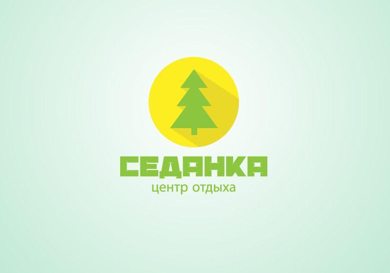 Логотип для центра отдыха - дизайнер Pulkov
