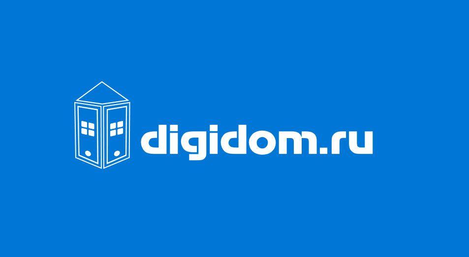 Логотип интернет-магазина мобильных устройств - дизайнер wmas