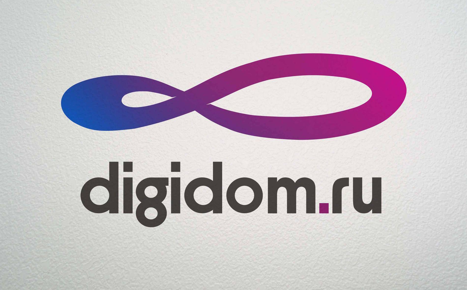Логотип интернет-магазина мобильных устройств - дизайнер jovanny