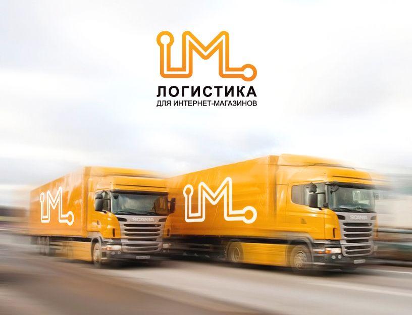 Лого для ребрендинга логистической компании - дизайнер Yarlatnem