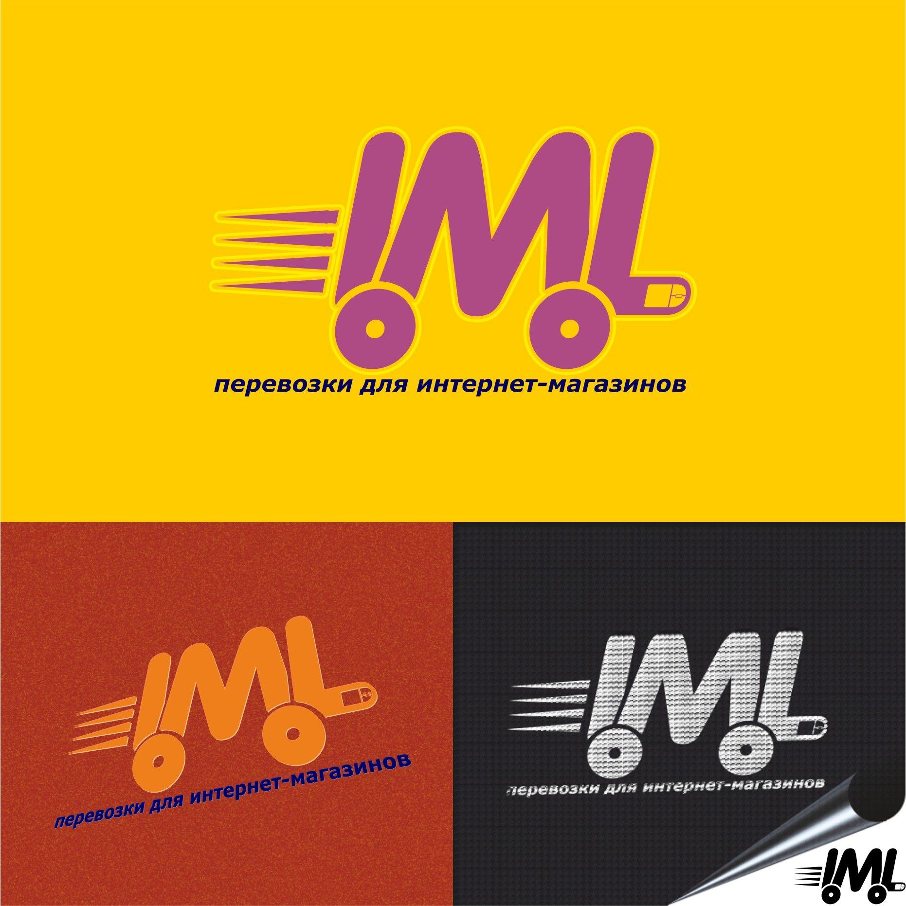 Лого для ребрендинга логистической компании - дизайнер hsochi