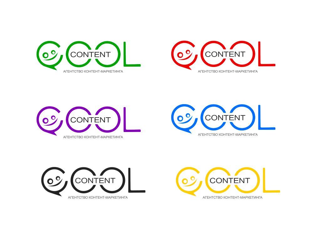 Лого для агентства Cool Content - дизайнер 53247ira