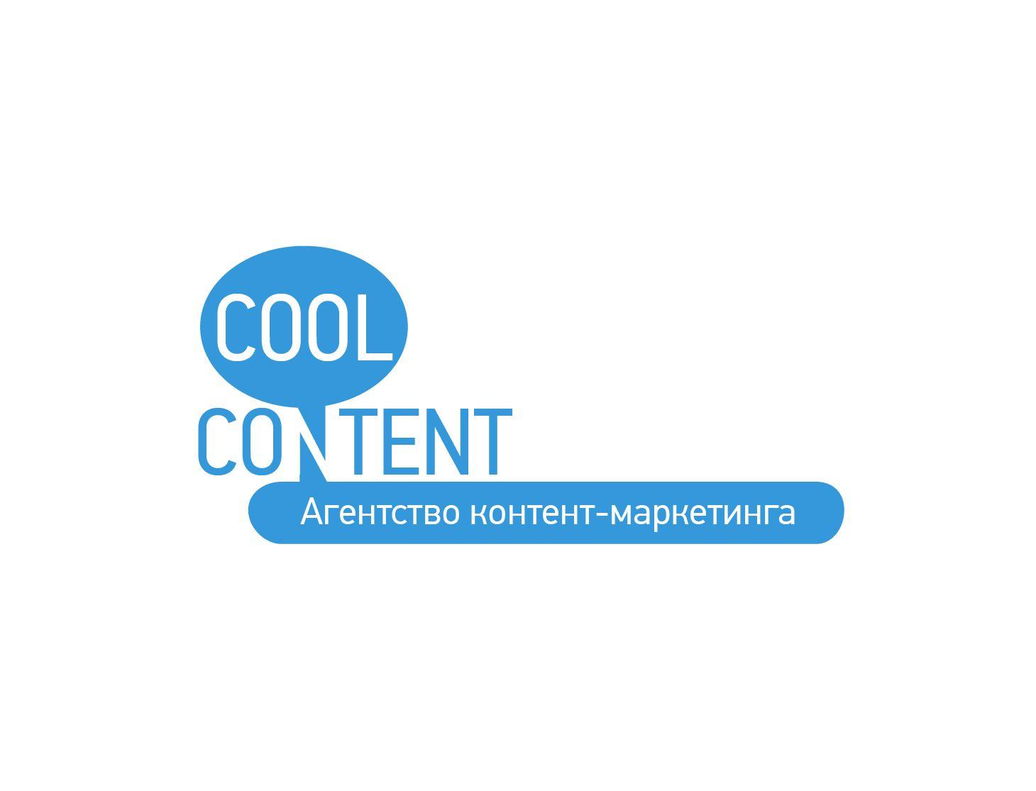 Лого для агентства Cool Content - дизайнер JackSun