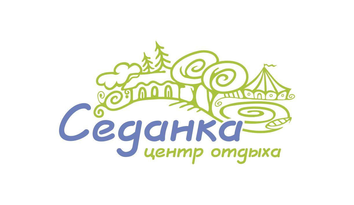 Логотип для центра отдыха - дизайнер andblin61
