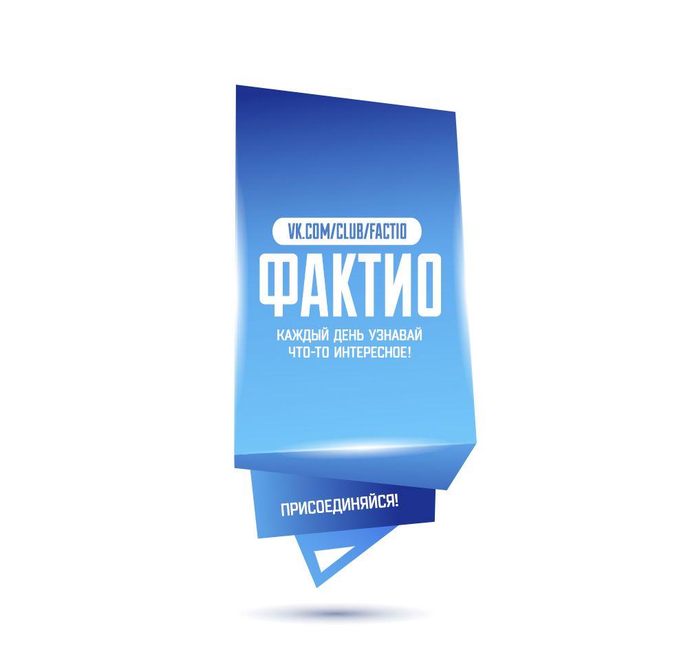 Аватар для страницы с фактами - дизайнер Ak1