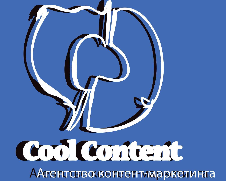 Лого для агентства Cool Content - дизайнер zeykandeveloper