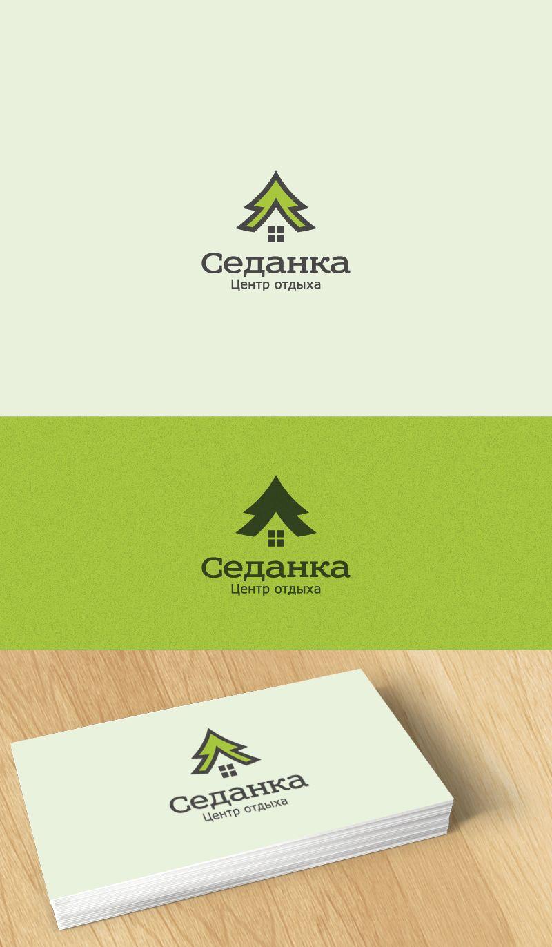Логотип для центра отдыха - дизайнер tyska77