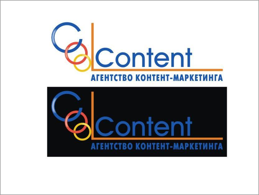 Лого для агентства Cool Content - дизайнер managaz
