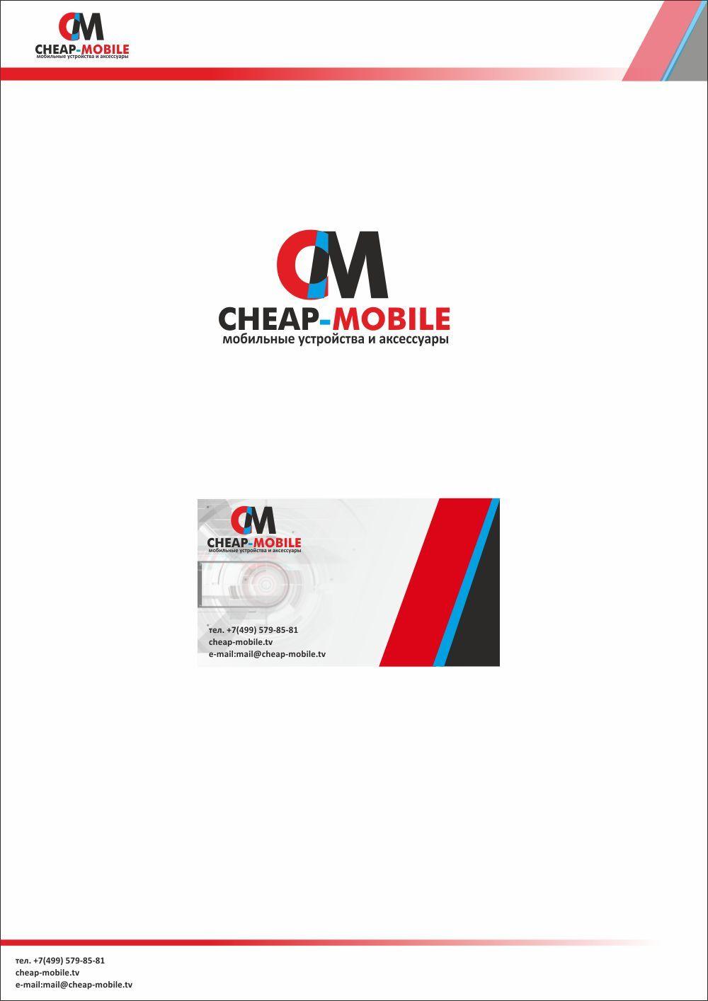 Лого и фирменный стиль для ИМ (Мобильные телефоны) - дизайнер khanman
