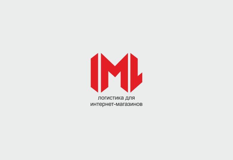 Лого для ребрендинга логистической компании - дизайнер Lara2009