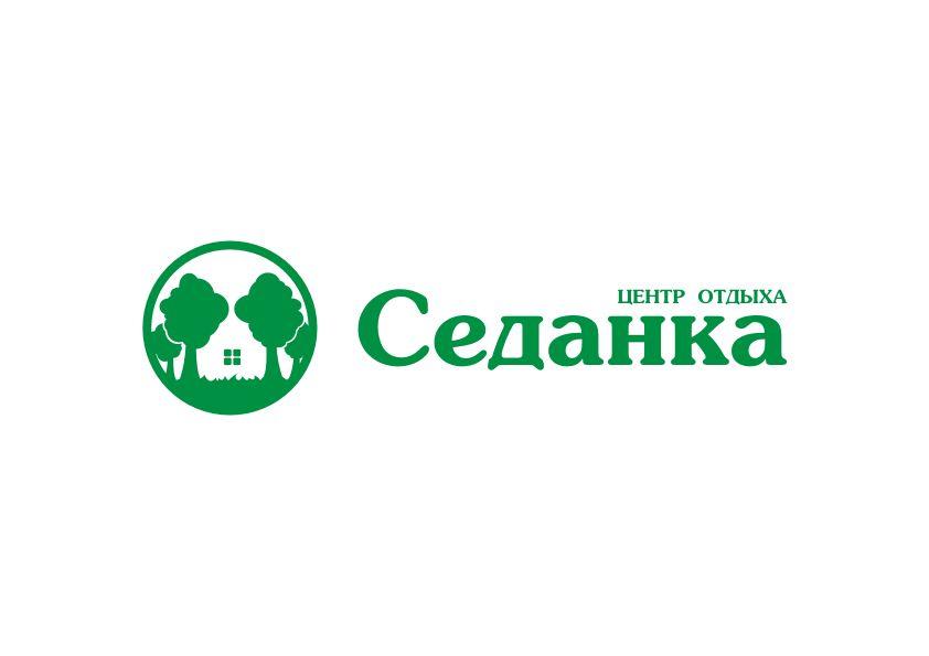 Логотип для центра отдыха - дизайнер Yak84
