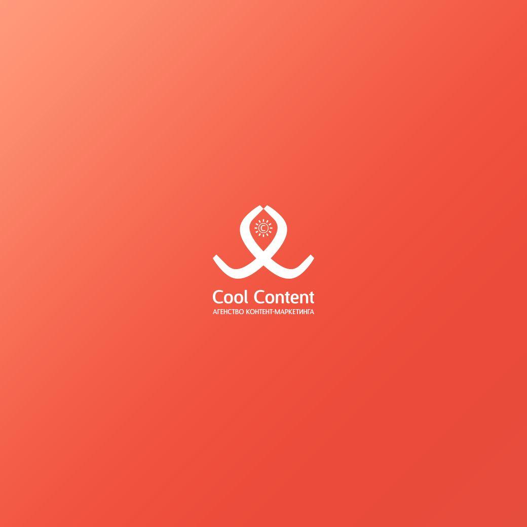 Лого для агентства Cool Content - дизайнер musmodo