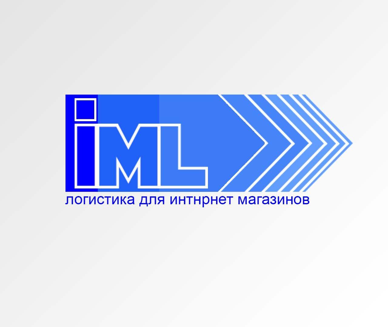 Лого для ребрендинга логистической компании - дизайнер EVA23