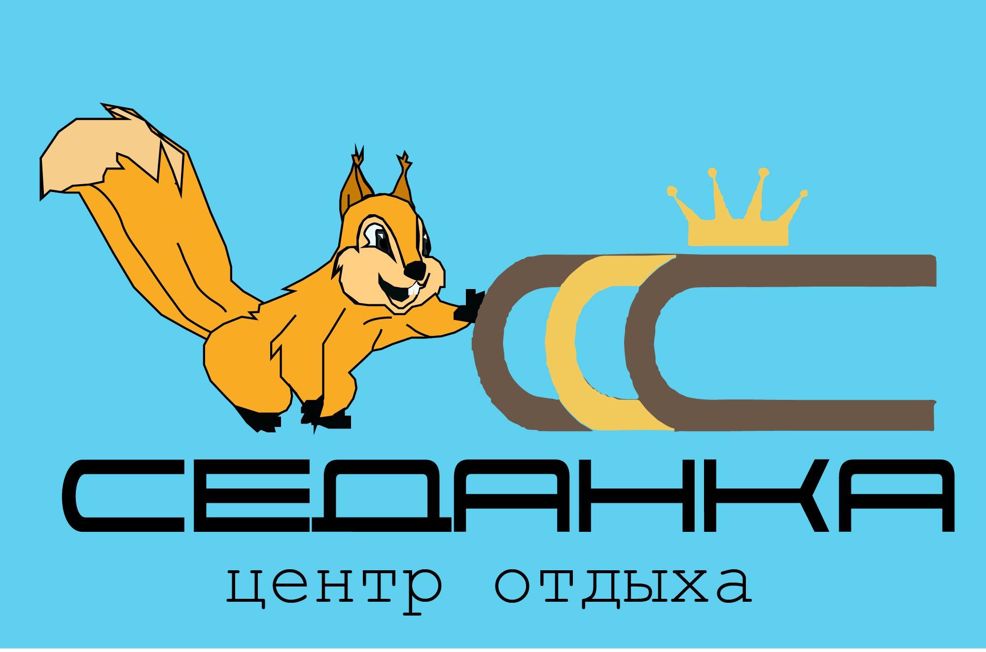 Логотип для центра отдыха - дизайнер atmannn