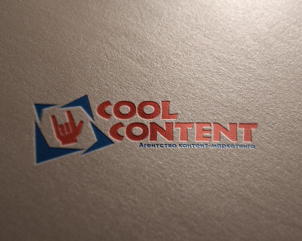Лого для агентства Cool Content - дизайнер Gorini4172