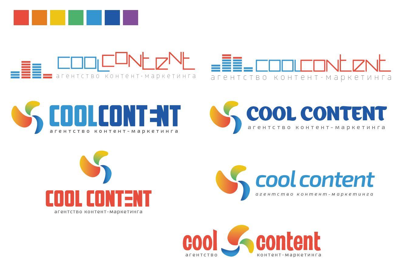 Лого для агентства Cool Content - дизайнер daniel79