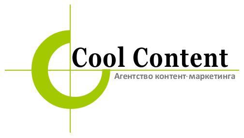 Лого для агентства Cool Content - дизайнер aix23