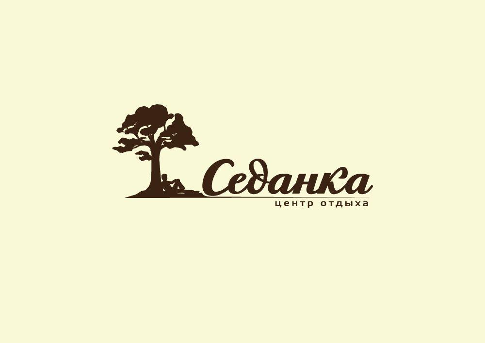 Логотип для центра отдыха - дизайнер zanru