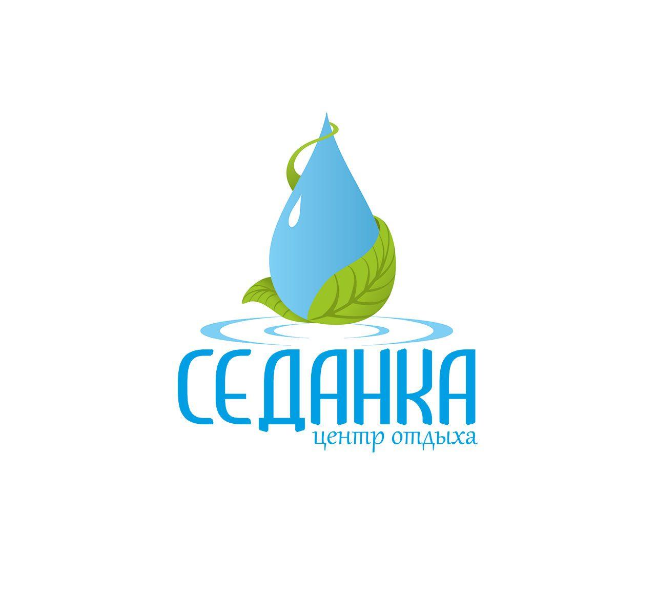 Логотип для центра отдыха - дизайнер Piona11
