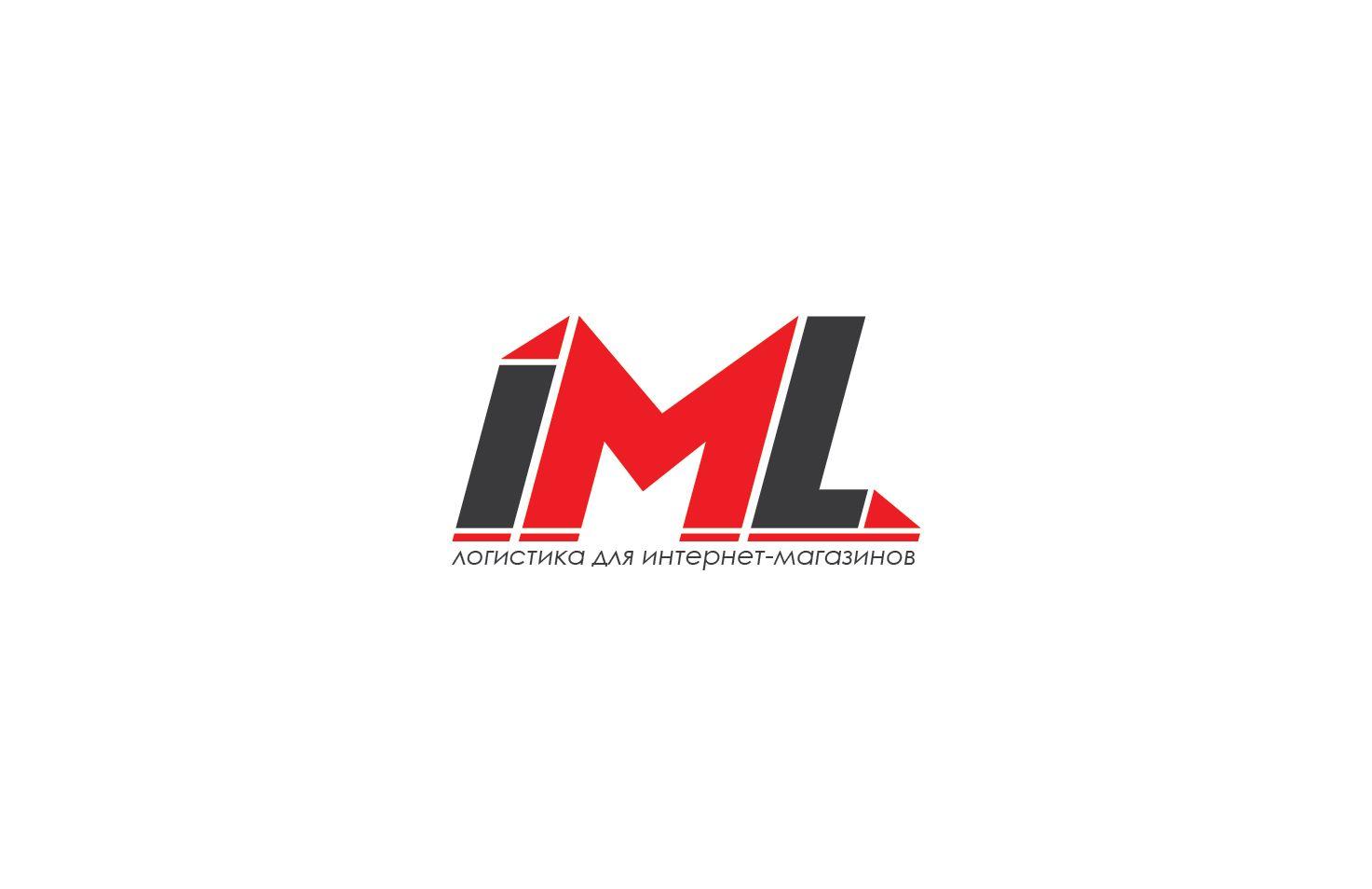 Лого для ребрендинга логистической компании - дизайнер andyul
