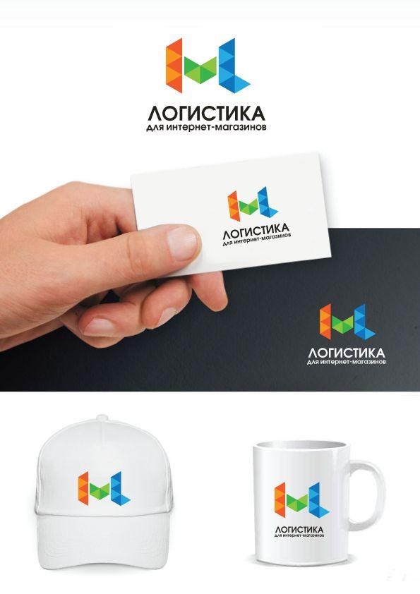 Лого для ребрендинга логистической компании - дизайнер peps-65