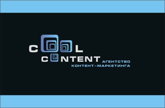Лого для агентства Cool Content - дизайнер madamdesign