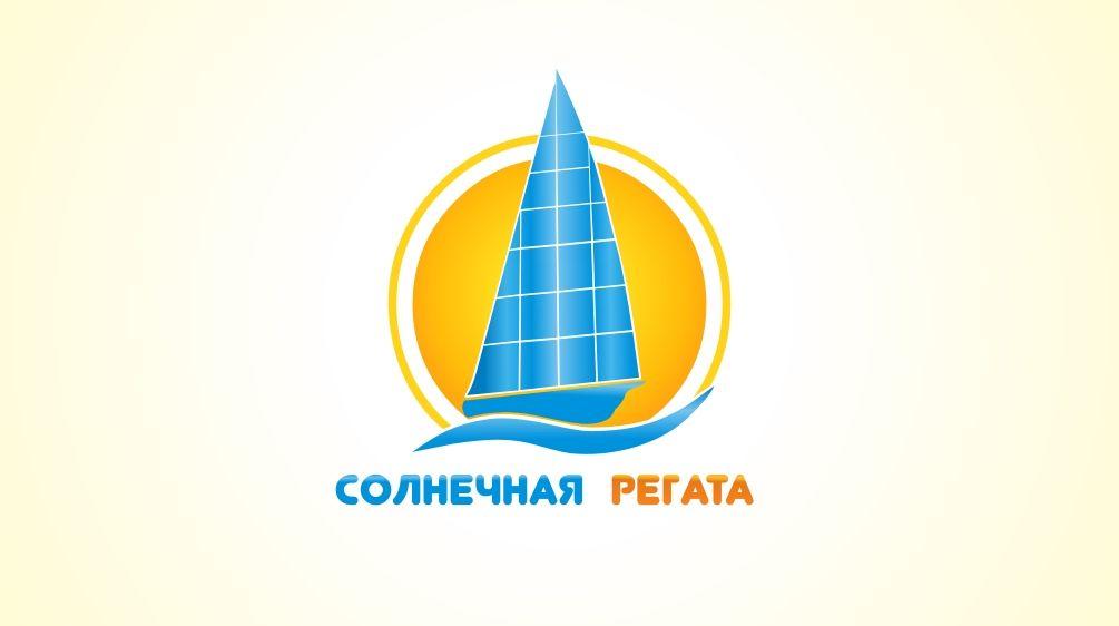 Солнечная регата - дизайнер markosov
