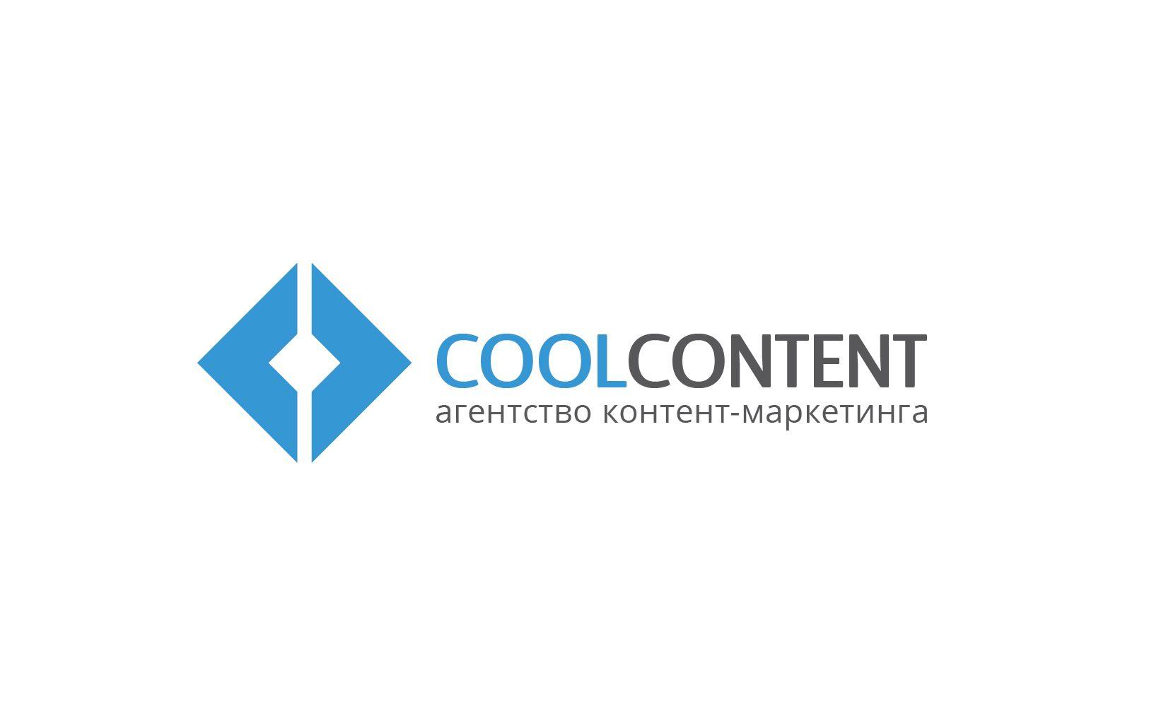 Лого для агентства Cool Content - дизайнер andyul