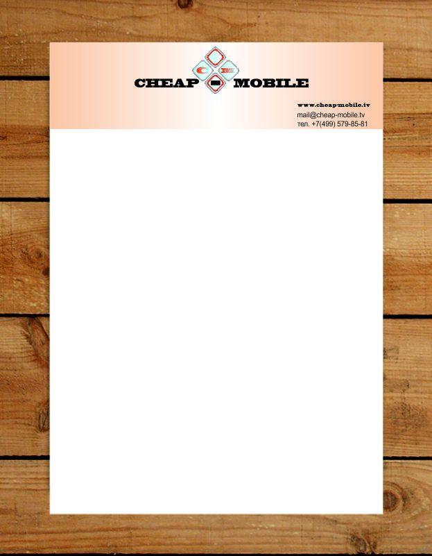 Лого и фирменный стиль для ИМ (Мобильные телефоны) - дизайнер Art-in
