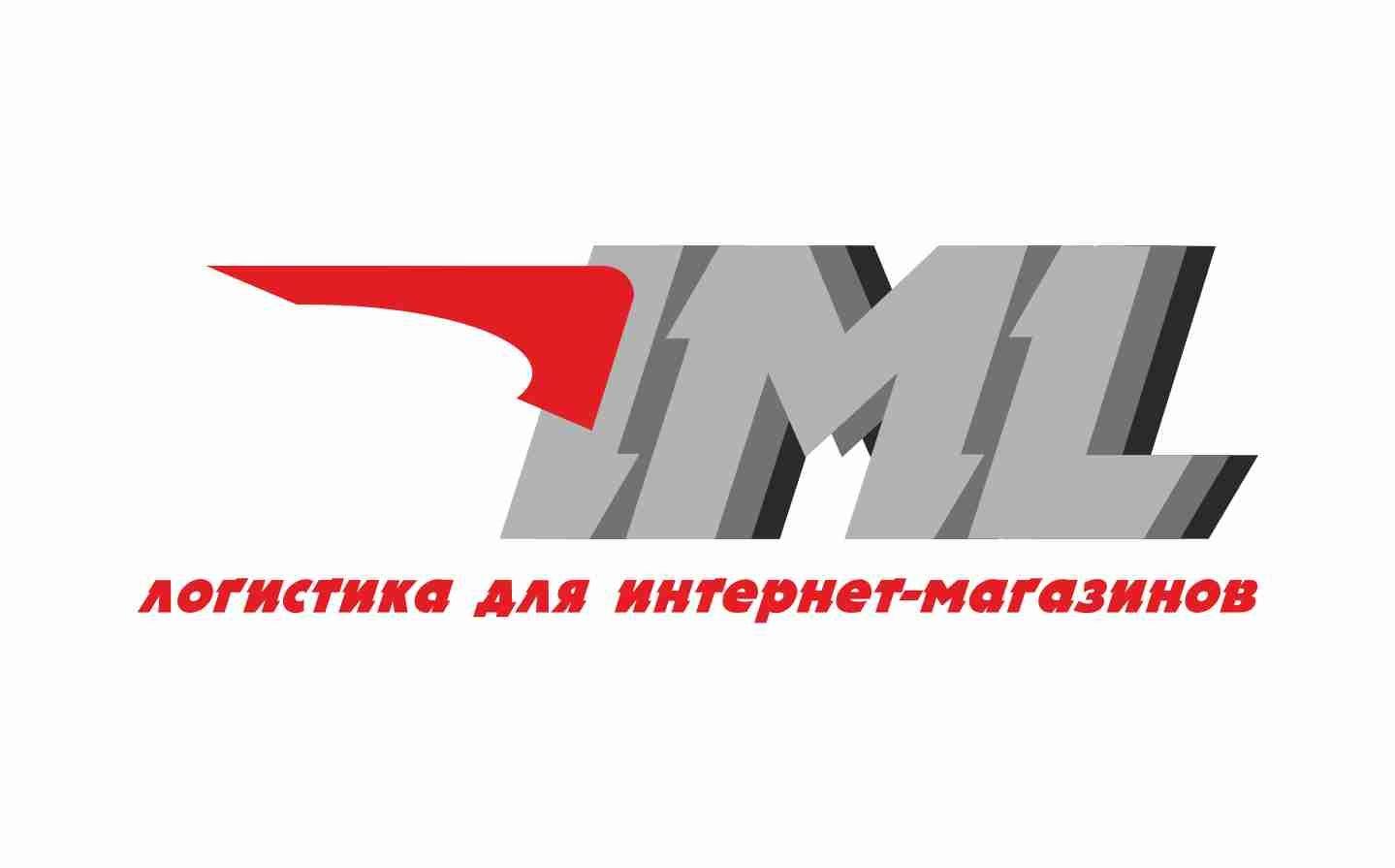 Лого для ребрендинга логистической компании - дизайнер norma-art
