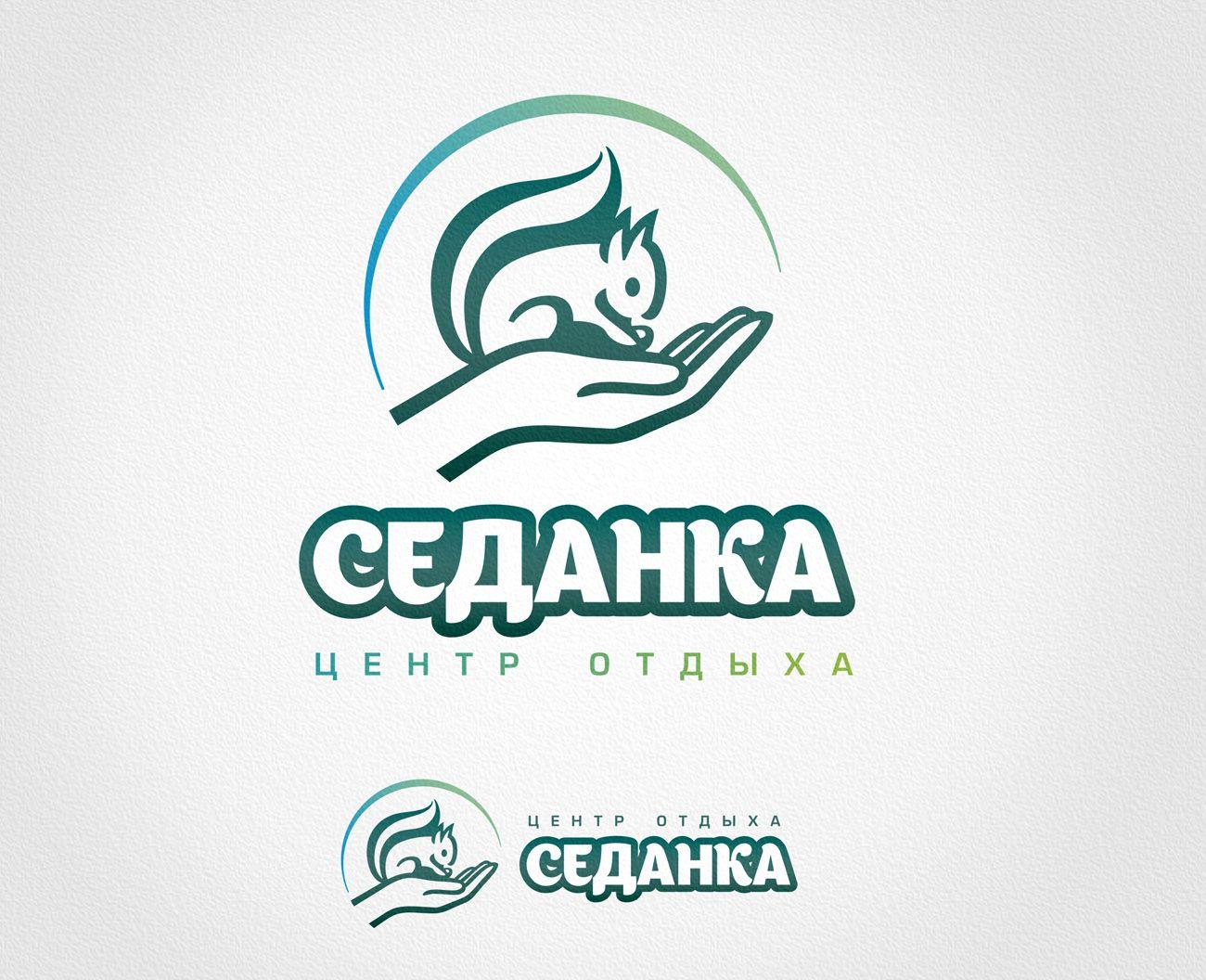 Логотип для центра отдыха - дизайнер Zheravin