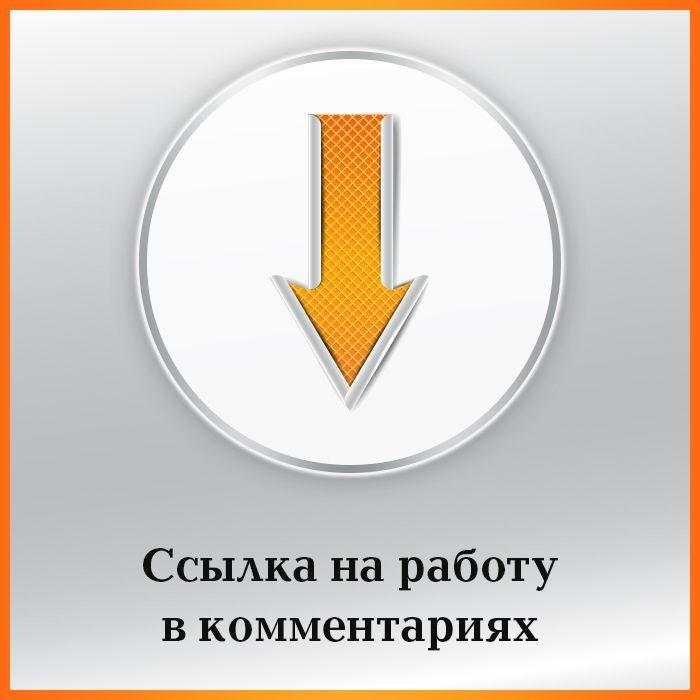 Логотип для центра отдыха - дизайнер c2l_designer