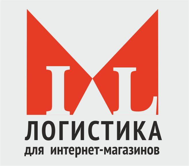 Лого для ребрендинга логистической компании - дизайнер sv58