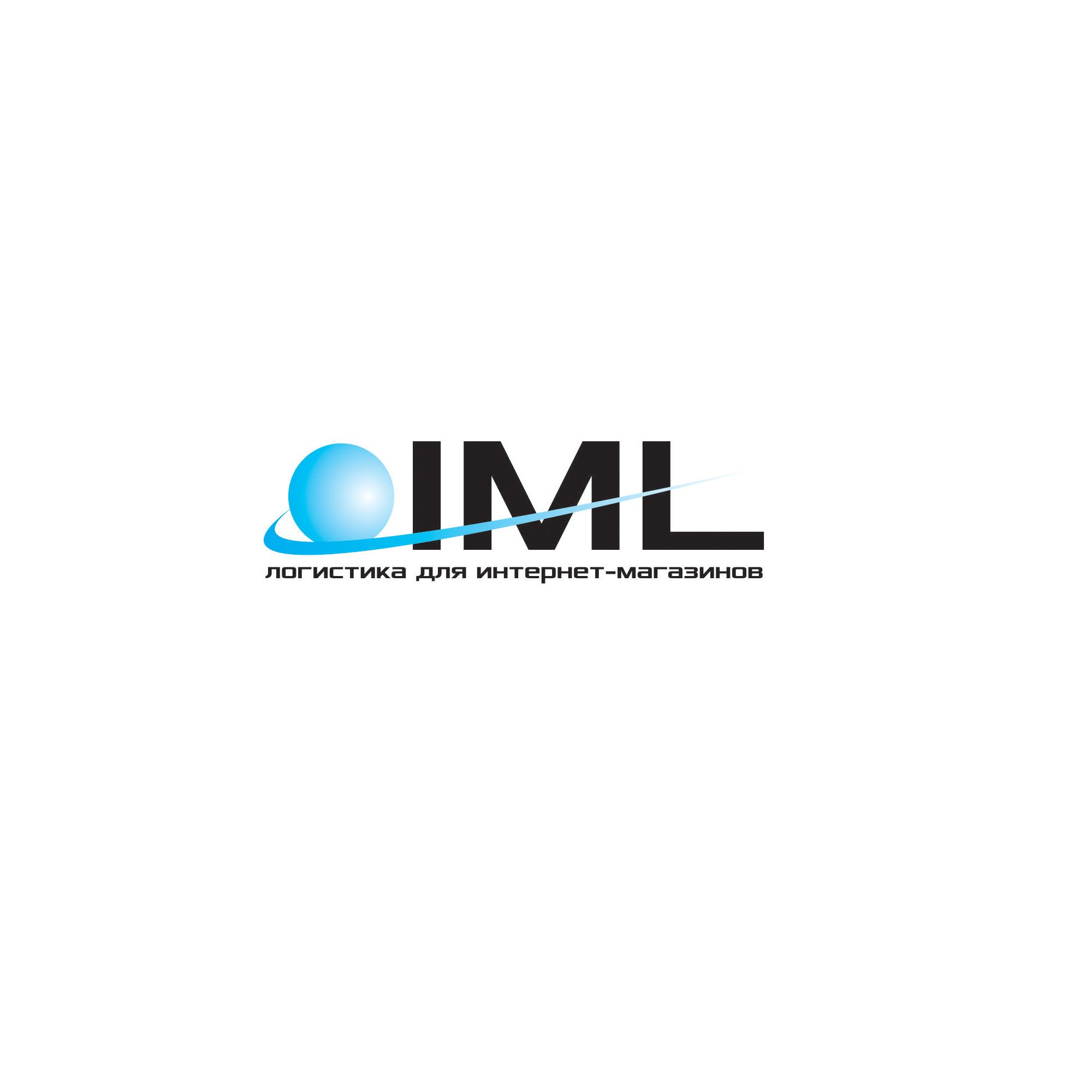 Лого для ребрендинга логистической компании - дизайнер vanakim