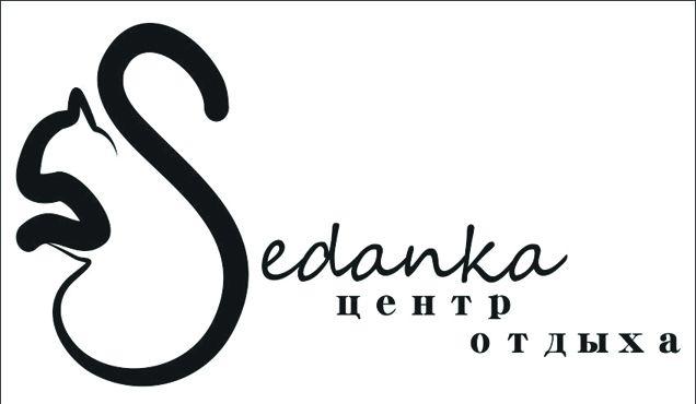 Логотип для центра отдыха - дизайнер nell111nell